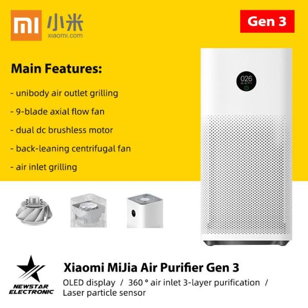 Xiaomi MiJia Air Purifier Gen 2S/ Gen 3  (EXPORT) Singapore