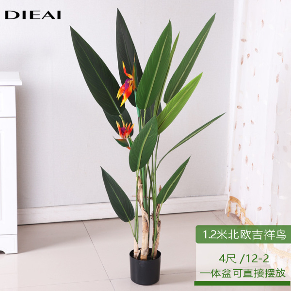 Large Northern Europe Green Vegetation Paradise G·Bird Model Northern Europe INS Snnei Living Room Tree Plant Landing Potted Plant