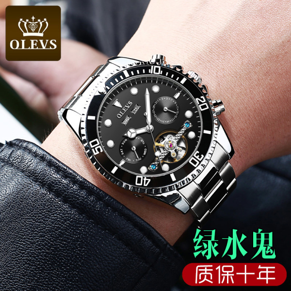 Green Submariner Genuine Famous Brand Swiss Watch Mens Mechanical Watch Imported Top Ten Famous Watch Tourbillon Hollow Anti-Diving Malaysia
