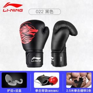 Li Ning Boxing Găng Tay Găng Tay Nam Chính Hãng Chuyên Nghiệp Dành Cho Người Lớn SANDA Chiến Đấu Tự Do Chiến Đấu Găng Tay Nữ Đánh Bao Cát Tập Luyện thumbnail
