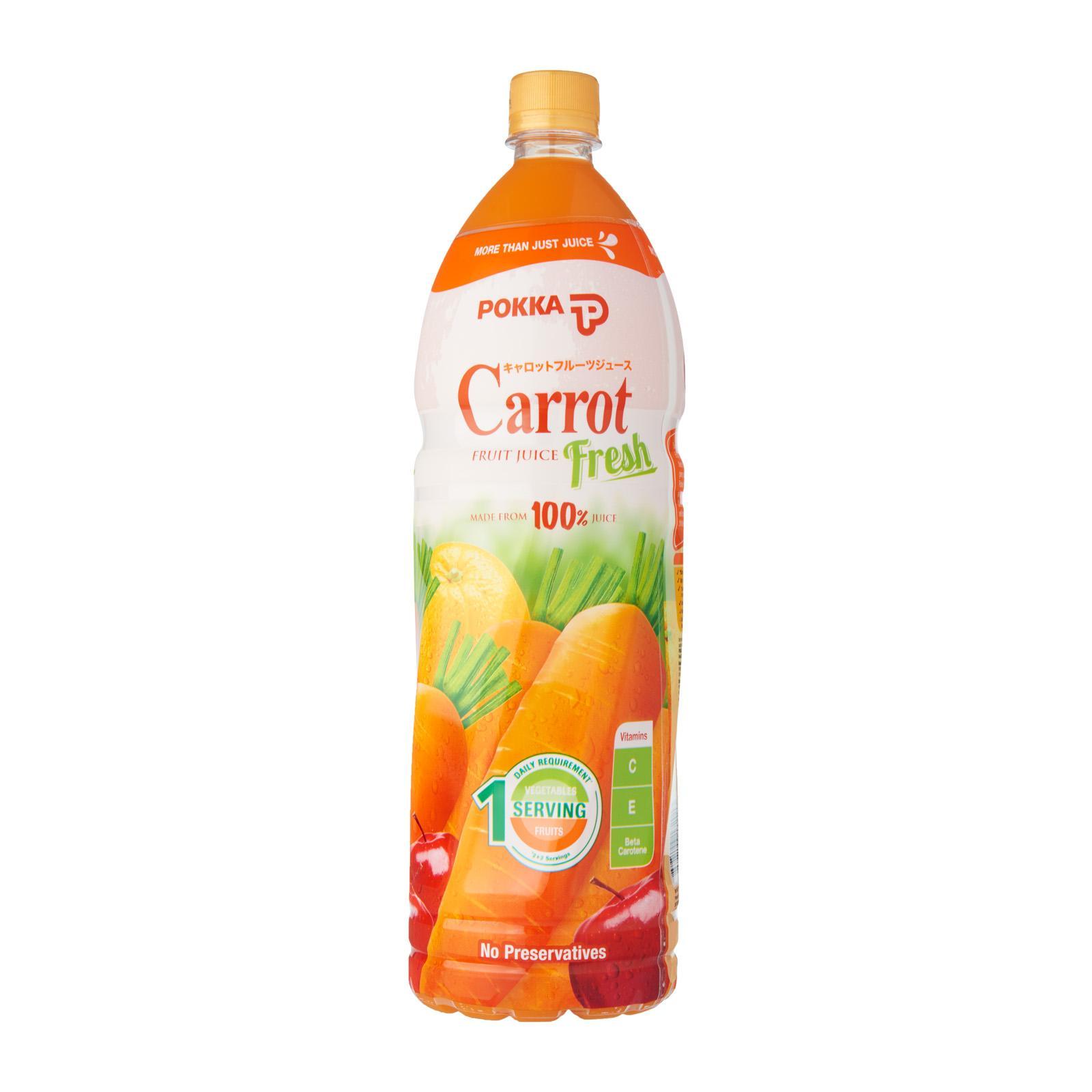 Pokka Carrot Juice By Redmart.