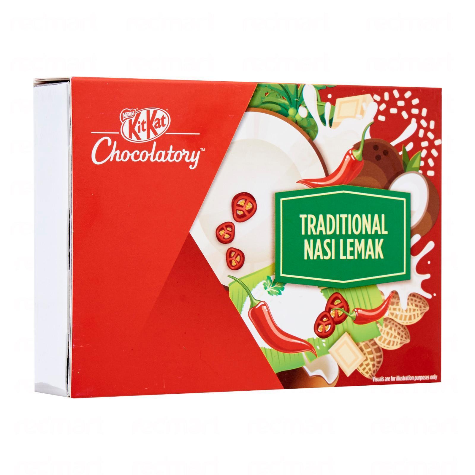 NESTLE KIT KAT Chocolatory Traditional Nasi Lemak (Special Edition)