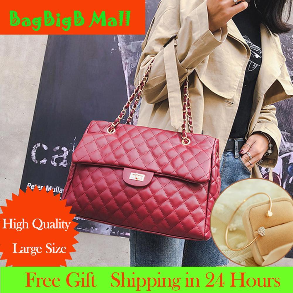 2d908033d2  Free Gift Channel Fashion Bag High Quality Women Shoulder Bag Large Square  PU Handbag
