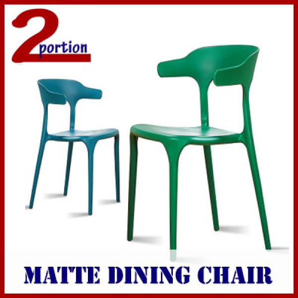 HOUSEHOLD STACKABLE DINING MATTE CHAIR