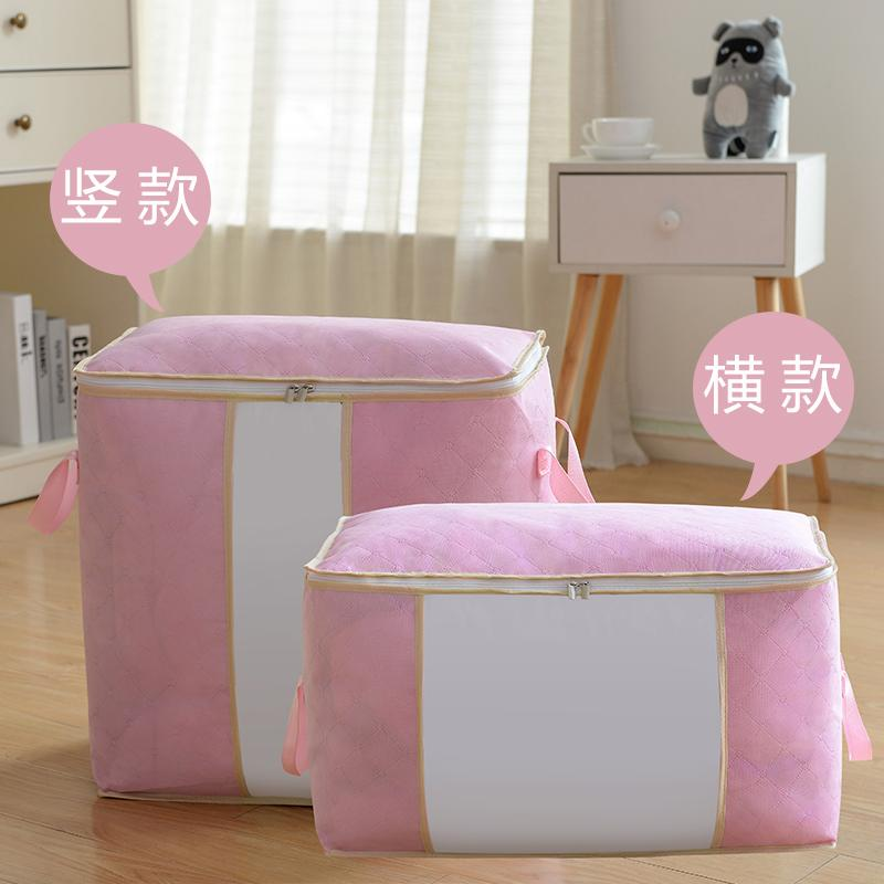 A Blanket of Storage Bag Set Clothing Doggy Bag ban la casa dai Clothes Organizing Folders Household Moisture Barrier Bag Cotton Quilt Bag