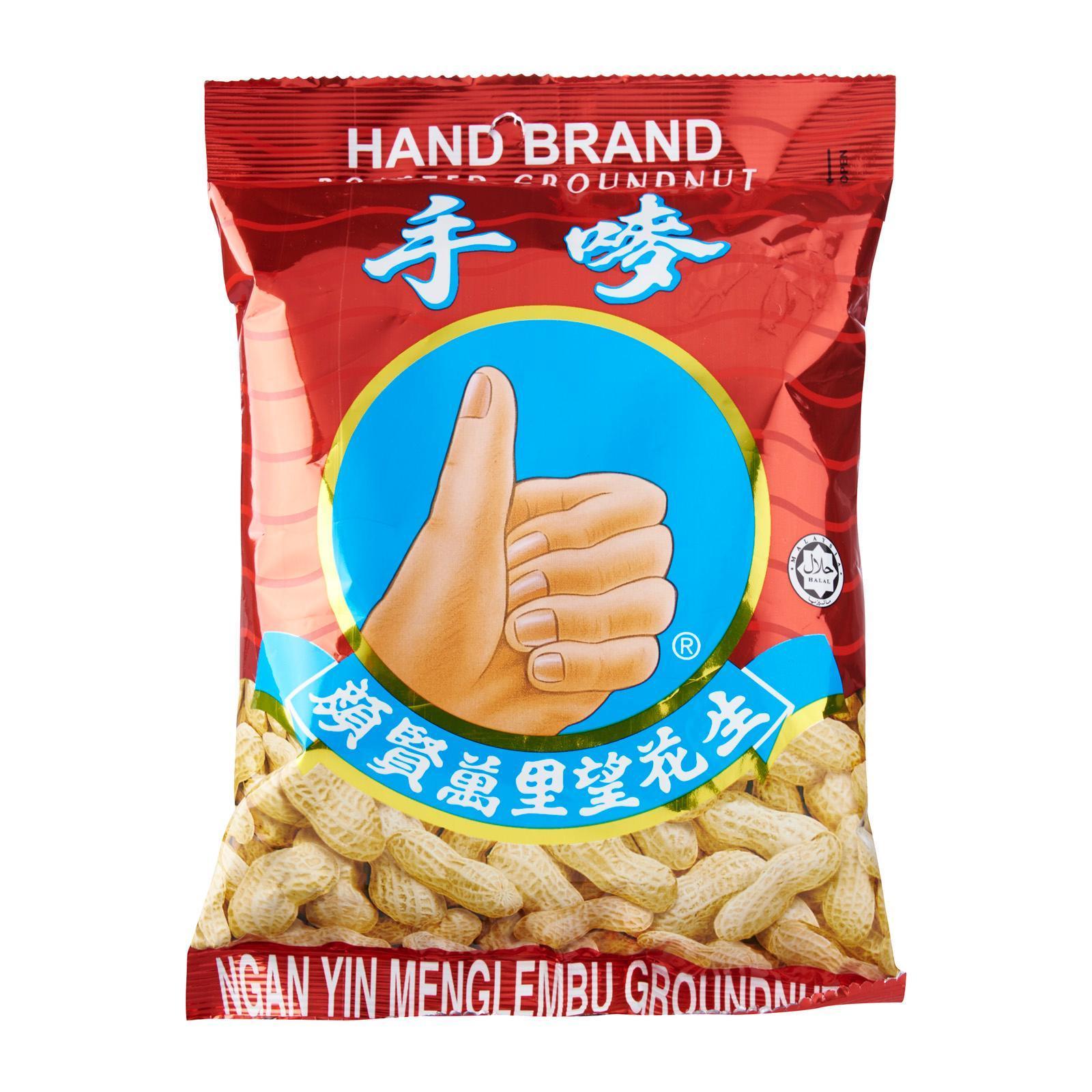 THUMBS Shandong Groundnut 120g