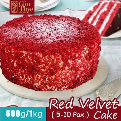 ◆new Flavor ◆[ Best Seller ] Yummy !! Red Velvet Cake 600g By Gin Thye.
