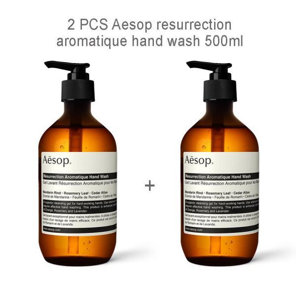 Buy 2PCS Aesop resurrection aromatique hand wash 500ml Singapore