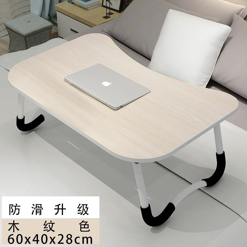 Mini Put Bed Item of Small Foldable Book Table Dormitory Multi-functional College Student Put Bed in Writing Desk Laptop Multi-functional Table Eating Simplicity bedroom Sit on the Floor Household