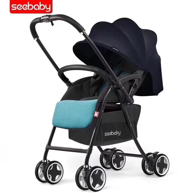 Reversible Dual Way Facing Foldable Baby Stroller Singapore