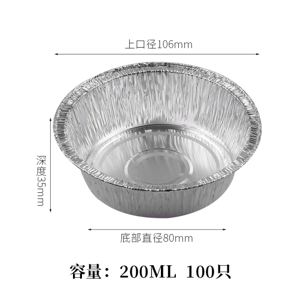 Barbecue Cake Bread Aluminum Foil Bowl Baking at Home Packing Tin Foil Cup Pudding Cup Brain Flower Bowl Steamed Egg Tin Foil Bowl
