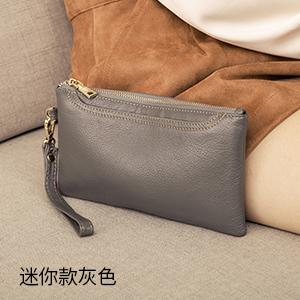 Clutch Bag Female 2019 New Style Leather Phone Bag Female Small Bag Fashion Simple Soft First Layer Leather Handbag