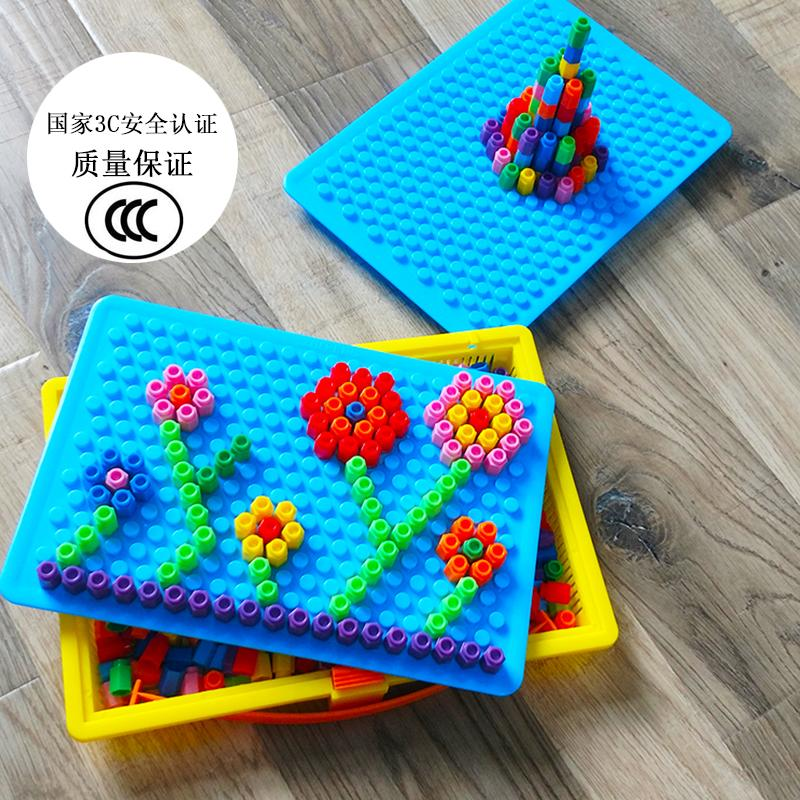Toddler Building Blocks Toys By Taobao Collection.