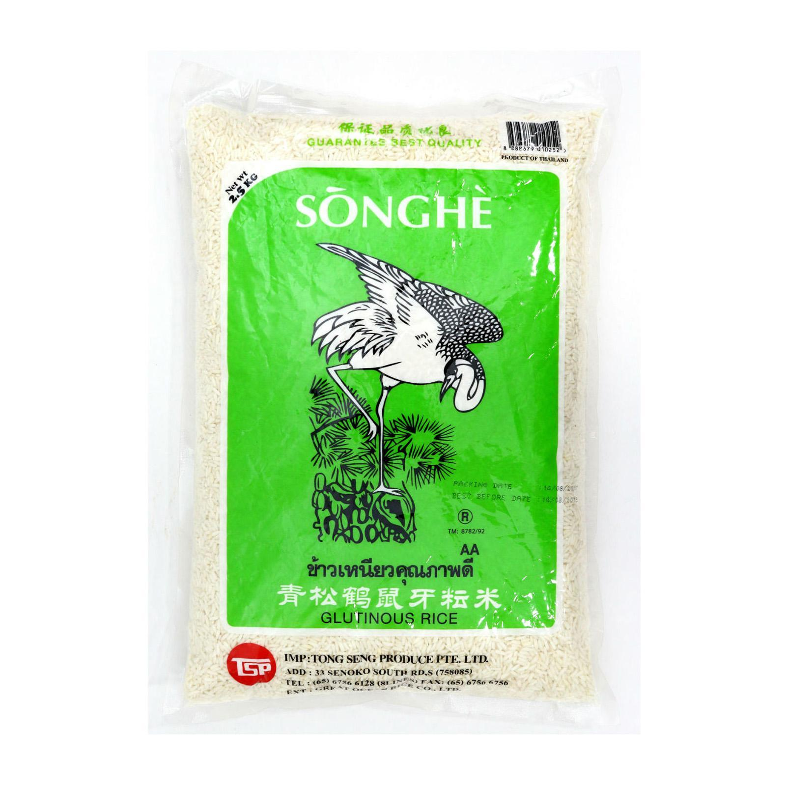 SongHe Glutinous Rice 2.5Kg - By The Rice Shop