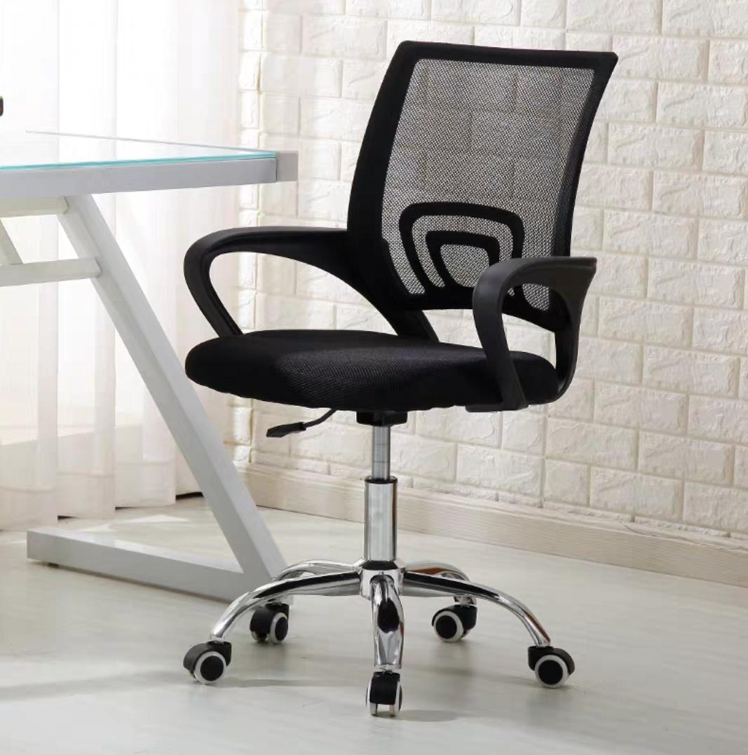 (Amura Living) Black Typist Office Chair