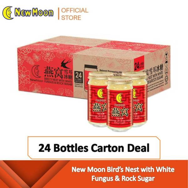 Buy New Moon Birds Nest with White Fungus Rock Sugar - 24 bottles x 150ml [Best Seller] Singapore