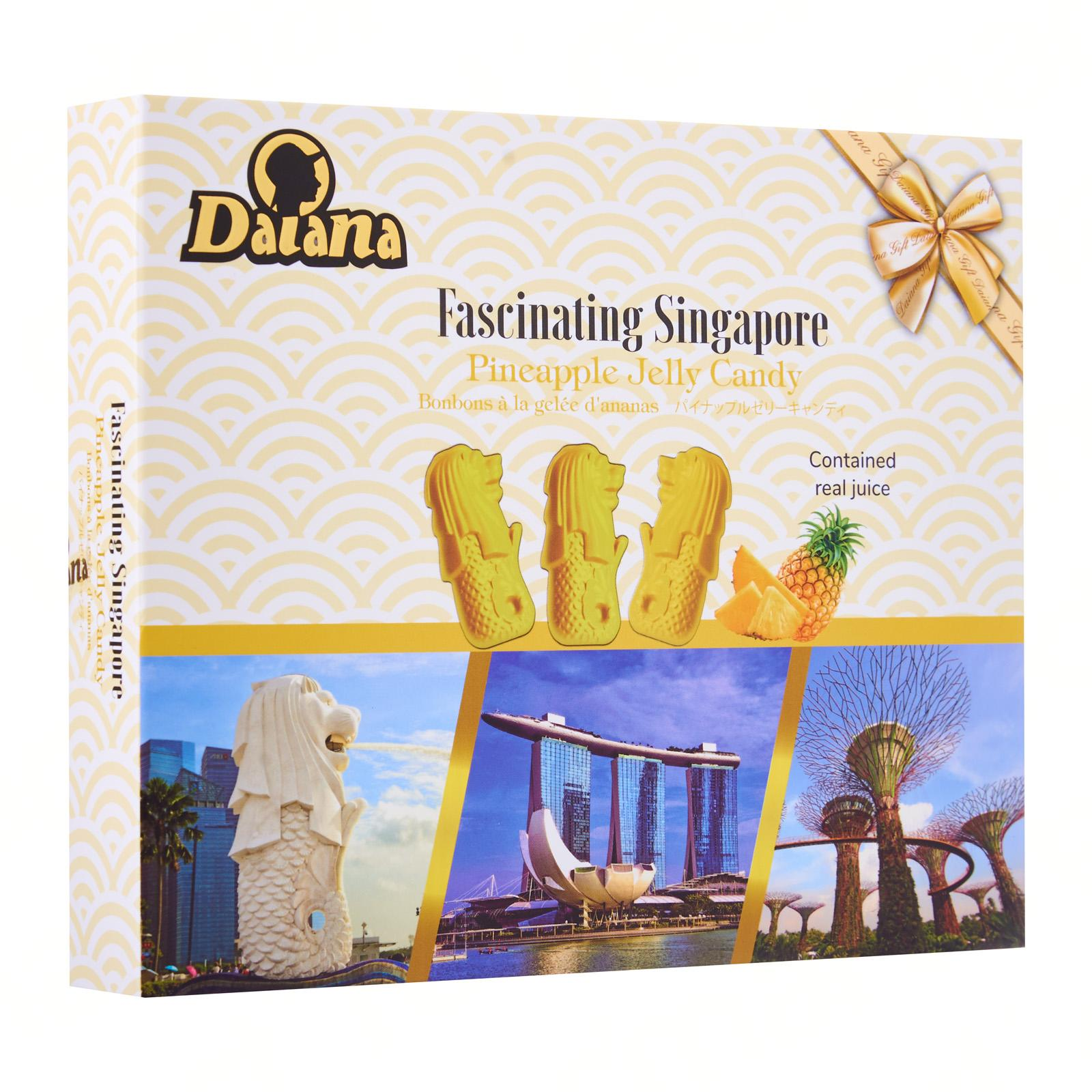Daiana Merlion Pineapple Jelly Candy