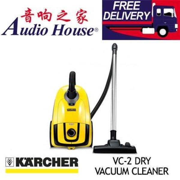 KARCHER VC-2 DRY VACUUM CLEANER 750W / LOCAL WARRANTY Singapore