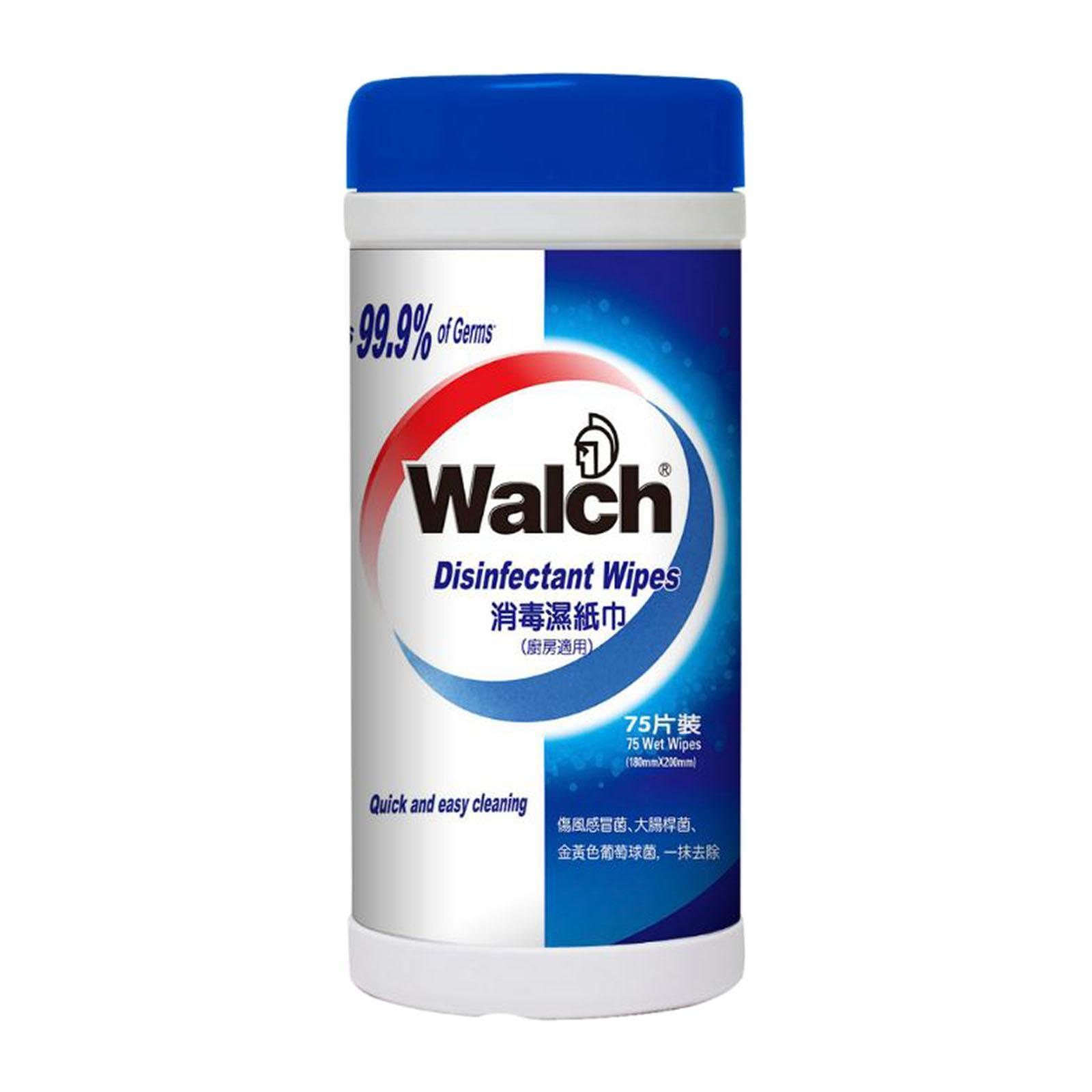 Walch Disinfectant Wipes 75pcs By Redmart.