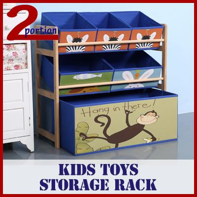 Kids Cute Toy Storage Rack / 2 Colours