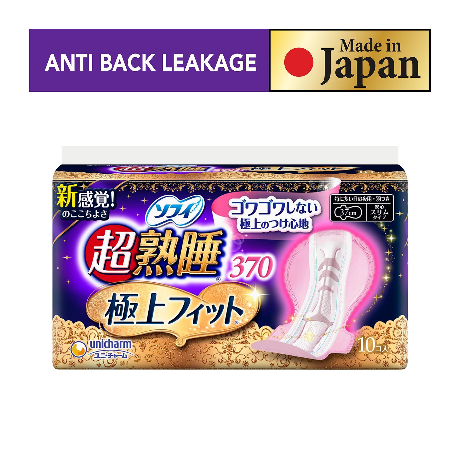 Sofy Night Ultra Fit 37 Cm Sanitary Pads