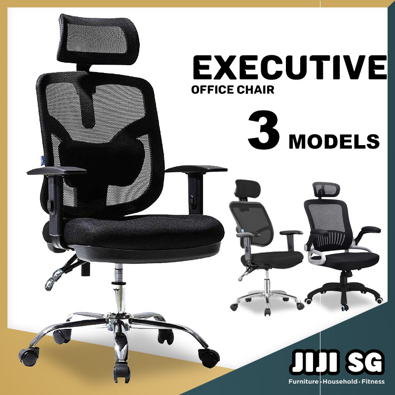 (JIJI SG) Office chair Executive Chair Series Movable ArmRest - (Home Office Chair) Office chairs /Study chair/Gaming chair/Ergonomic/ Free 12 Months Warranty (SG) Singapore