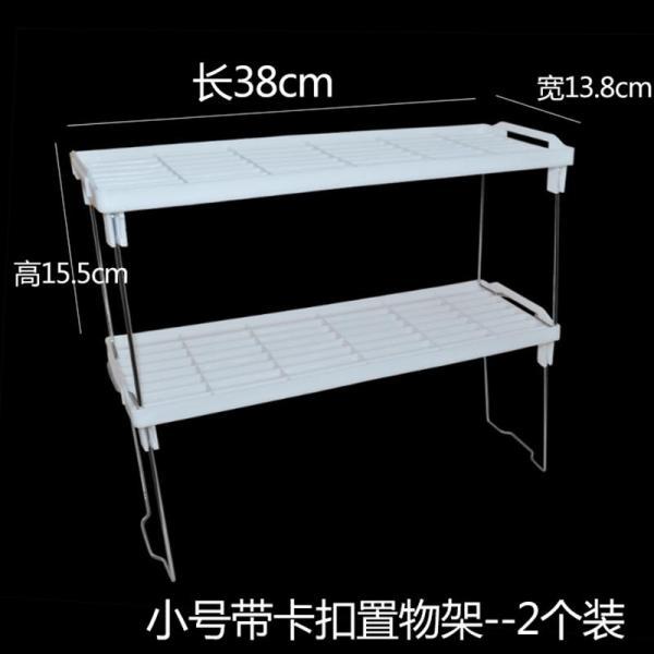 Foldable Desktop Storage Rack Layered Small Shelf Kitchen Sundries Finishing Floor Storage Rack Wardrobe Shelf