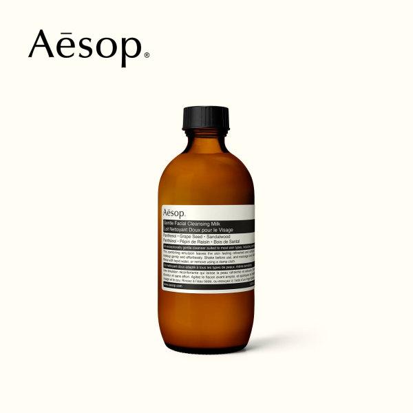 Buy Aesop Gentle Facial Cleansing Milk 200 mL Singapore
