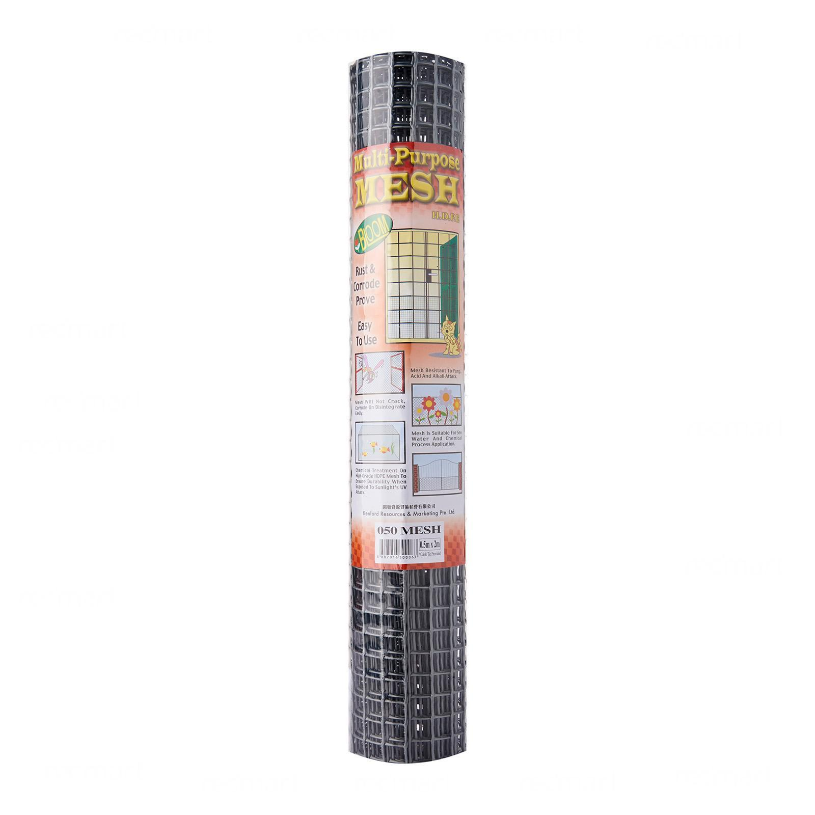 Bloom Multi-Purpose Mesh 2x0.5m - 14mm (Rectangular)(Grey)