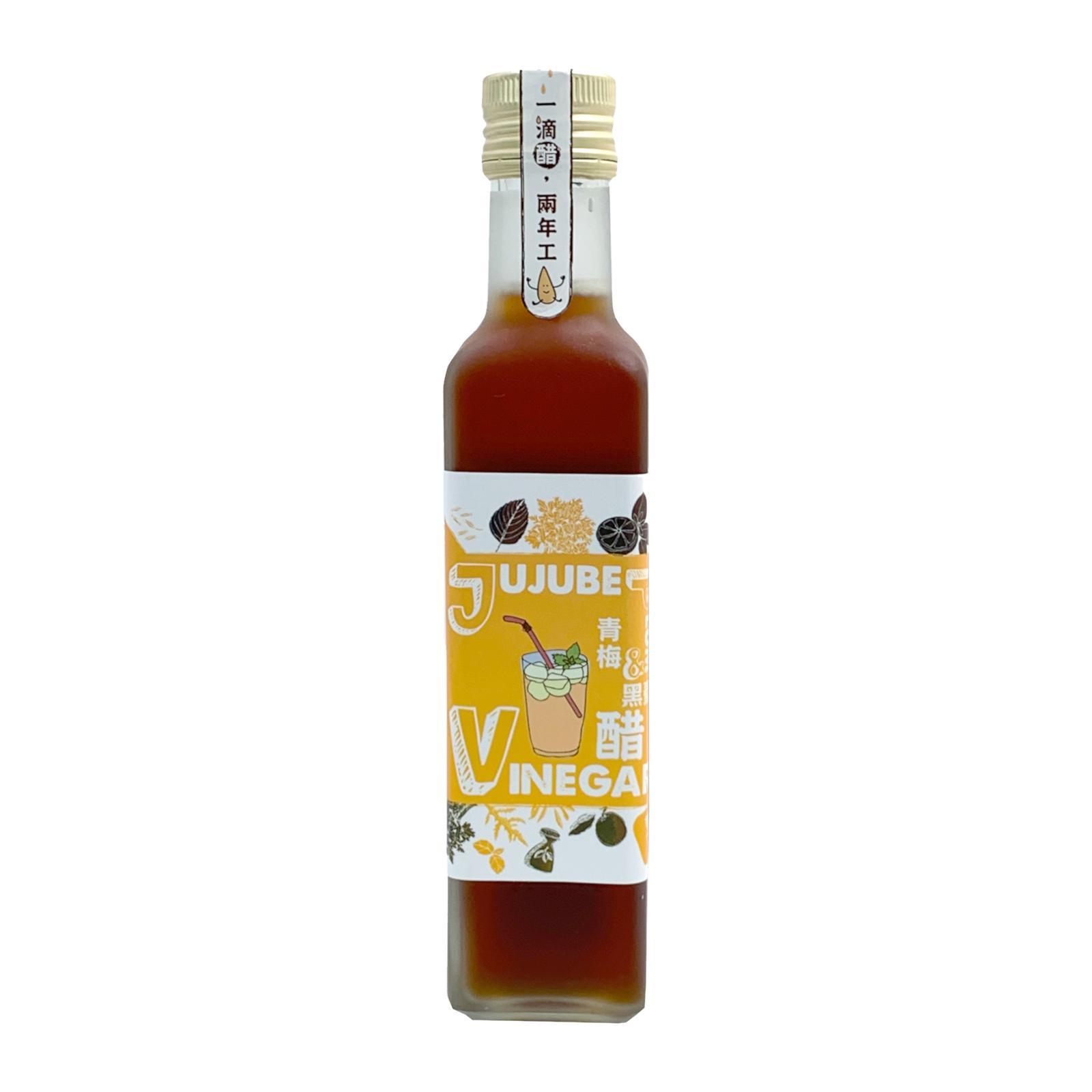 Yong Zhen Plum And Dates Healthy Vinegar