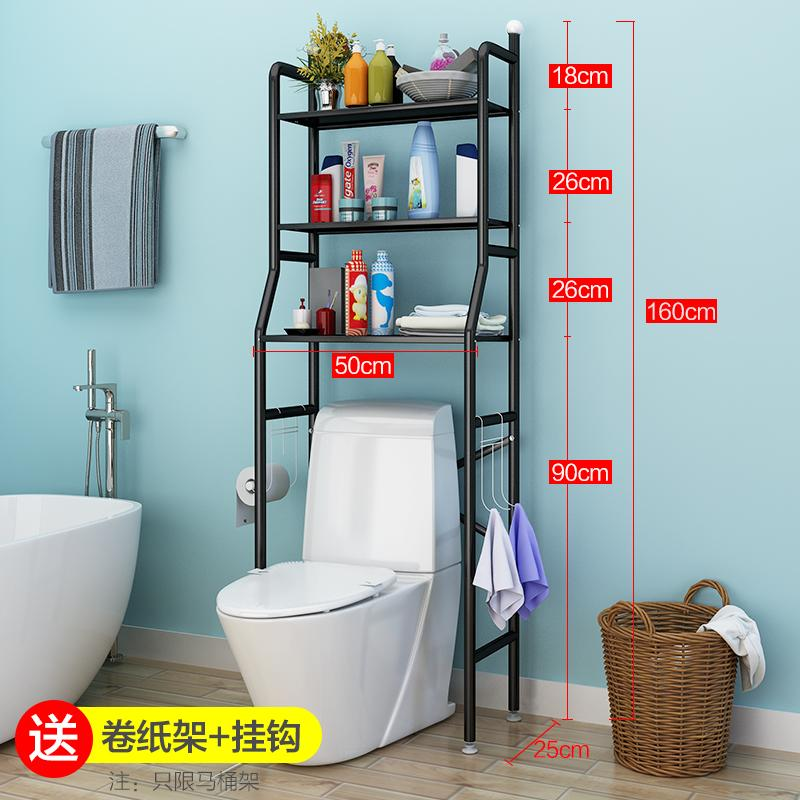 Floor-To-Ceiling Bathroom Rack Storage Supplies Appliances Bathroom Washing Machine Basin Toilet Chamber Pot Shelf By Taobao Collection.