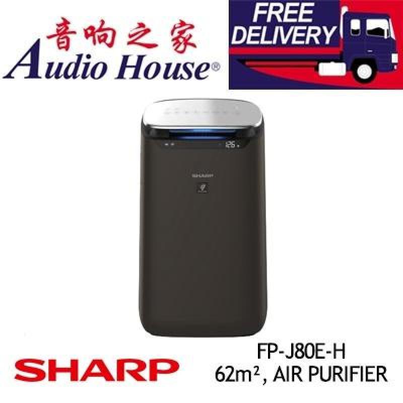 SHARP FP-J80E-H 62m² AIR PURIFIER Singapore
