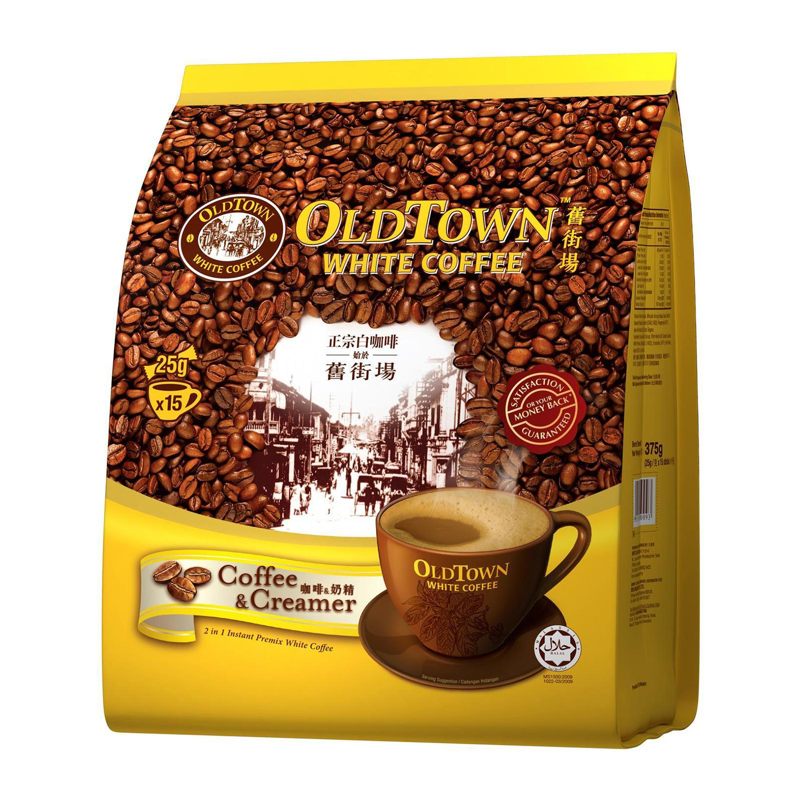 Old Town 2 in 1 Instant White Coffee - Coffee & Creamer