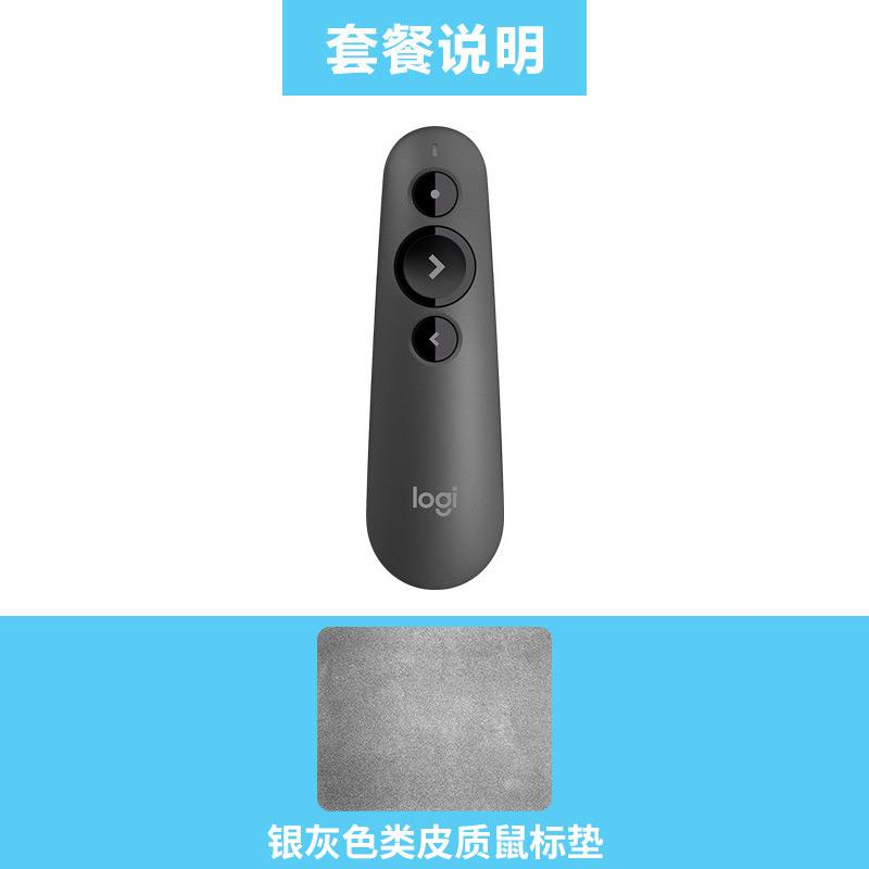 [ Flagship Store] Logitech R500 Wireless PPT Laser Pointer with Remote Control Electronic Pointer Demonstrator Speech Controller