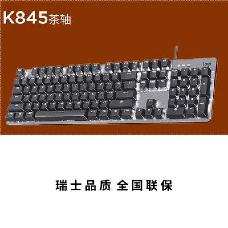 Logitech K845 Really Mechanical Keyboard Keyclick Red Shaft Alternate Action Or Ergonamic Chicken Game with Backlight TTC Cherry Axis Singapore