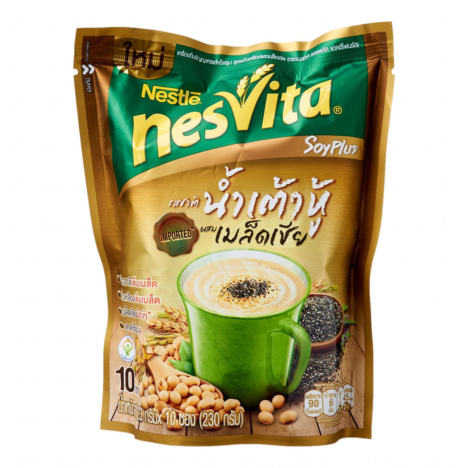 Nesvita Soyplus Cereal Milk Drink Soy Bean And Chia Seed By Redmart.
