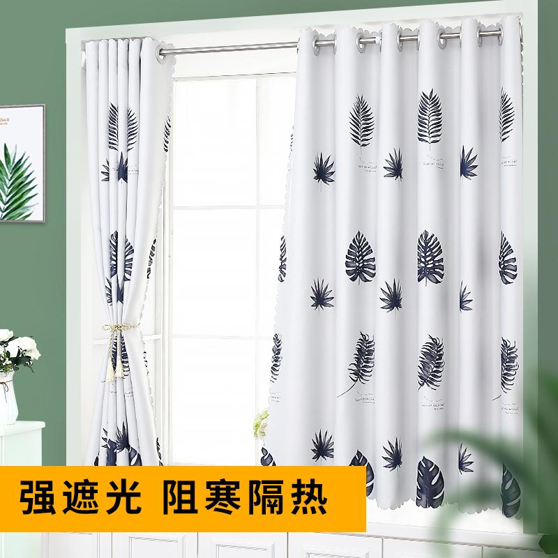 Shade Curtain-Free Punched Installation Bedroom Small Window Short Curtain Childrens Room Simplicity Curtain Telescopic Rod Set
