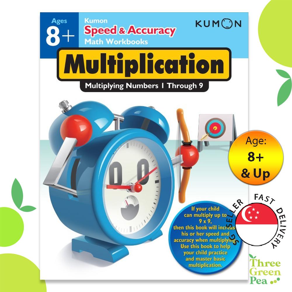 Kumon Speed & Accuracy Math Workbook - Multiplication