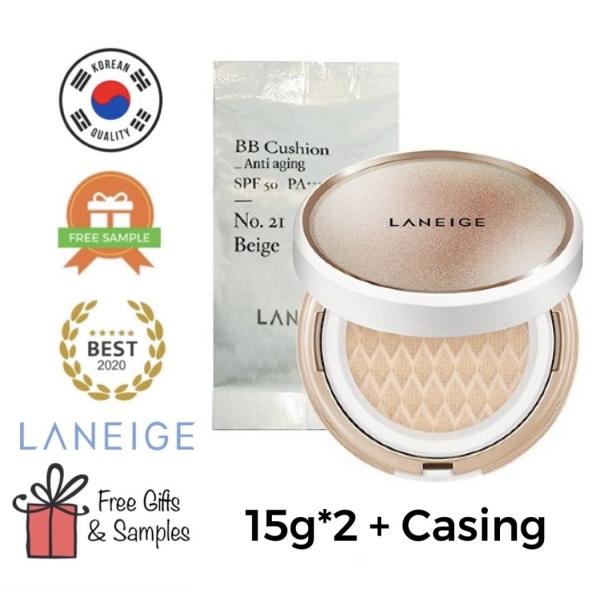 Buy ❤️No.21 Beige❤️ Laneige BB Cushion Anti-Aging SPF50 No.21 Beige 15g x 2 + Casing Box Set *LATEST 2023 EXPIRY STOCKS* Singapore