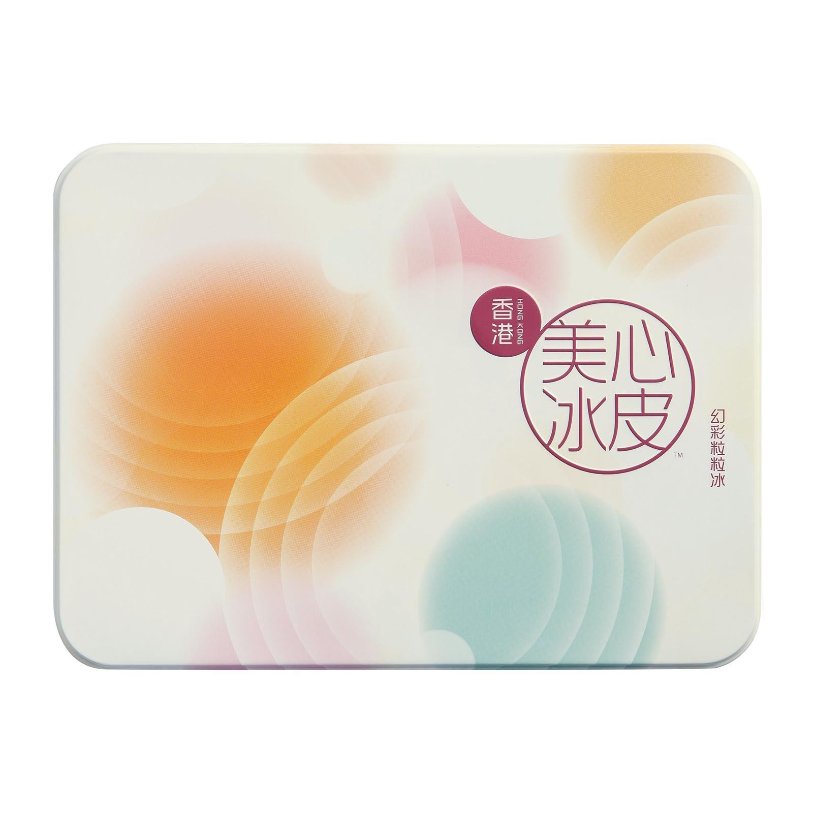 Hong Kong Meixin Snowy Polar Lights Mooncakes- Frozen By Redmart