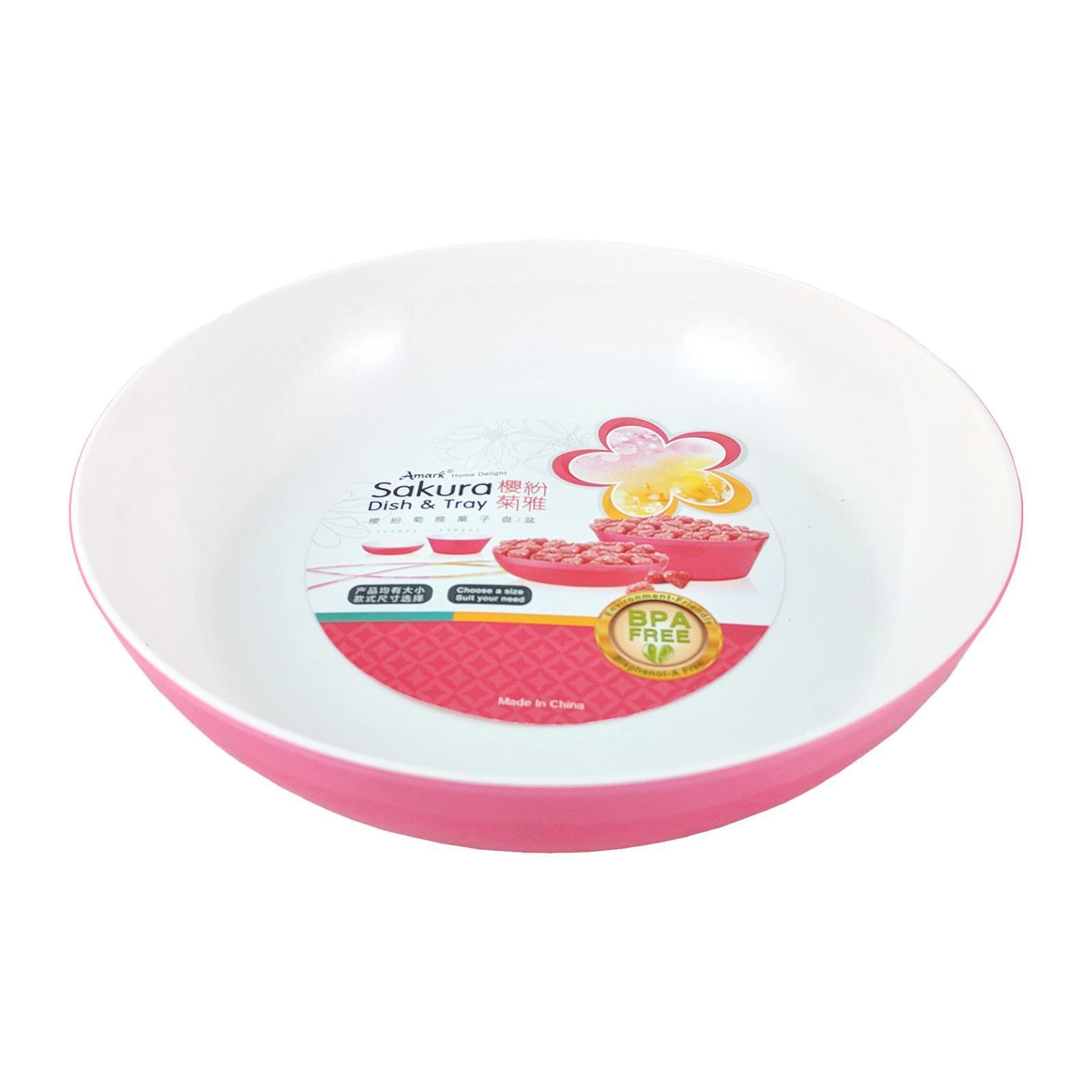 Amark Sakura Medium Shallow Dish 23 CM (Pink)