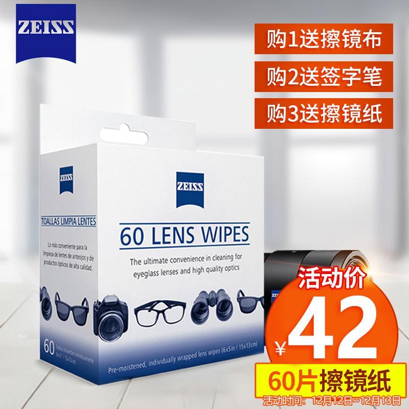 Latest Zeiss Eyewear Mirror cloth Products | Enjoy Huge Discounts
