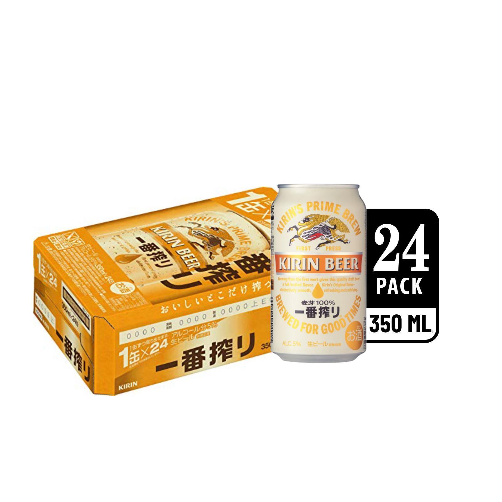 Kirin Ichiban Lager Beer 24 x 350ml