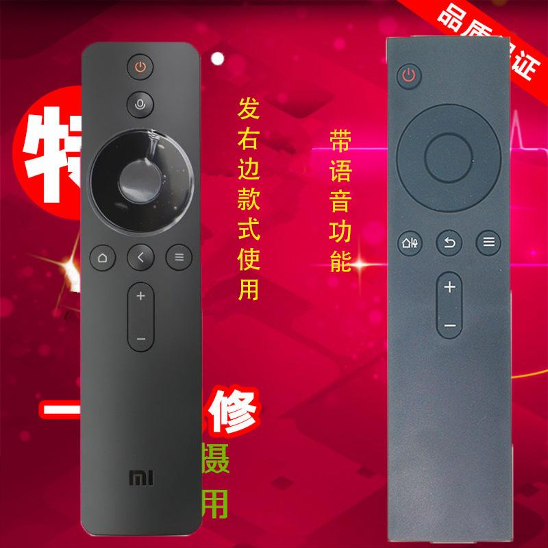 XIAOMI 4A Bluetooth Voice Remote Control xiaomi TV Box 23 Enhanced Version Three Generations of Four Generations Universal