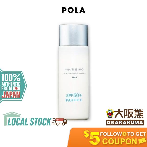 Buy POLA Whitissimo UV Block Shield White Plus Singapore