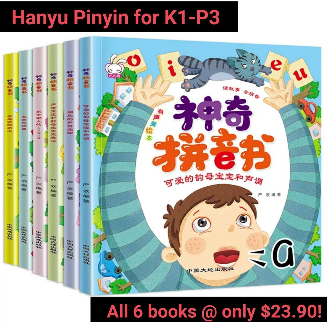[Ready Stock] Set of 6 Activity Books on Hanyu Pinyin Made Easy