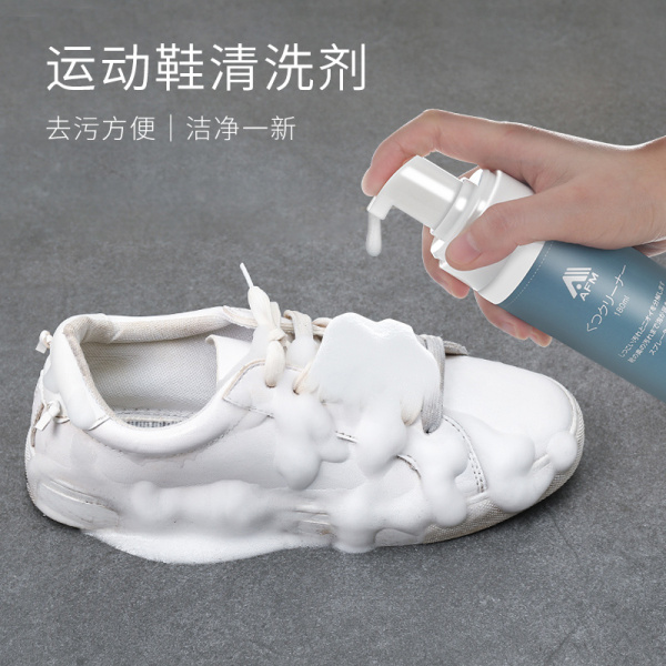 Imported from Japan Athletic Shoes Cleaning Agent Wash Shoes Shoe Brush White Shoes Cleaning Dry Cleaning Spray Foam Wiping Clean