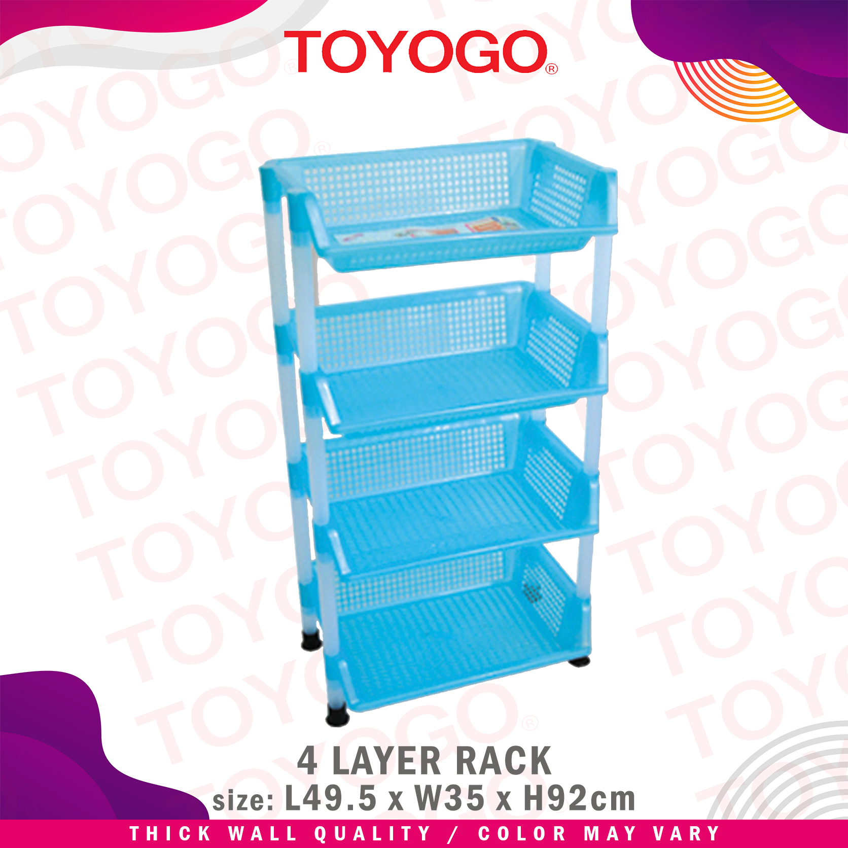 Toyogo Plastic Multipurpose Rack (4 Tier) (994-4)