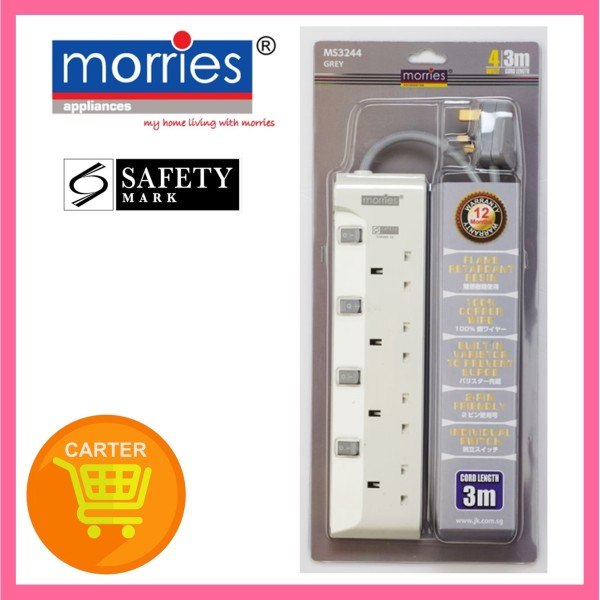 MORRIES MS 3244G (GREY) 4WAY EXTENSION CORD 3M W/ SURGE PROTECTOR