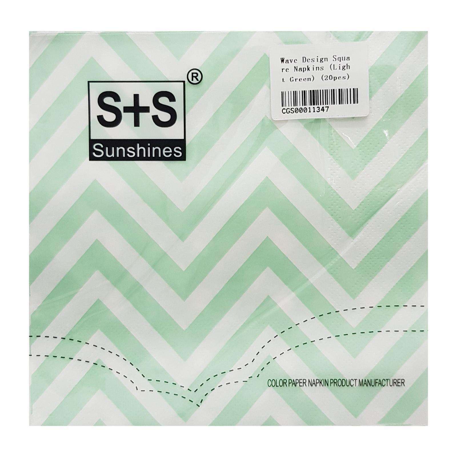 CGS Wave Design Square Napkins (Light Green) (20 PCS)